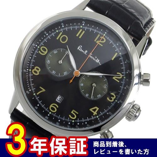 ポールスミス PAULSMITH クロノ クオーツ メンズ 腕時計 P10011 ブラック