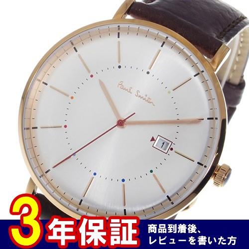 ポールスミストラック Track クオーツ メンズ 腕時計 P10082 シルバー