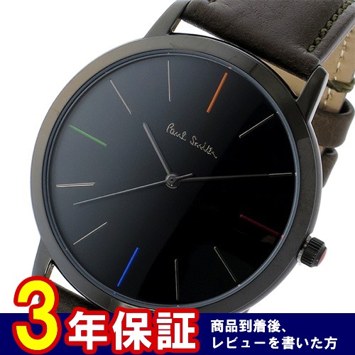 ポールスミス エムエー クオーツ メンズ 腕時計 P10090 ブラック