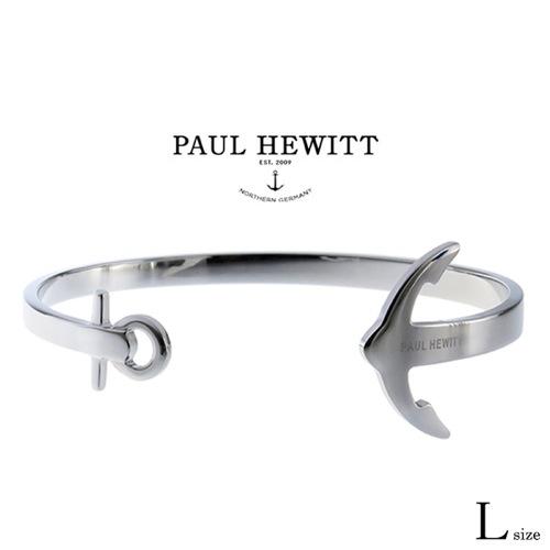 ポールヒューイット PAUL HEWITT アンカフス ANCUFFS メンズ バングル PH-CU-S-L シルバー