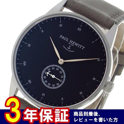 ポールヒューイット ユニセックス 腕時計 6451653 PH-M1-S-B-13M ブラック