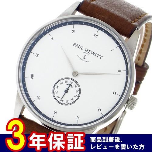 ポールヒューイット ユニセックス 腕時計 6450702 PH-M1-S-W-1M ホワイト></a><p class=blog_products_name