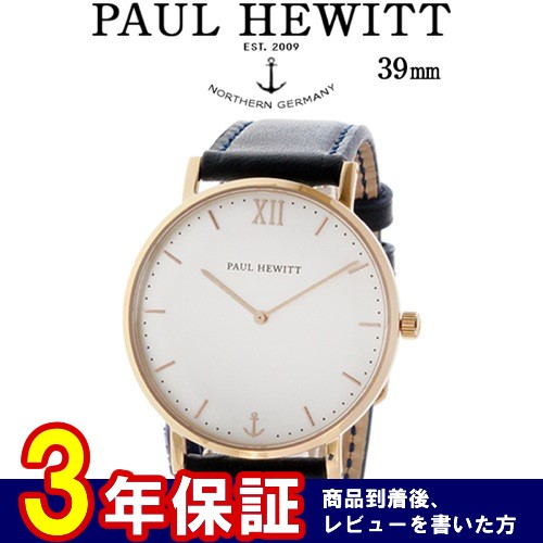 ポールヒューイット 39mm ユニセックス 6451704 PHSARSTW11S ホワイト/ネイビー></a><p class=blog_products_name