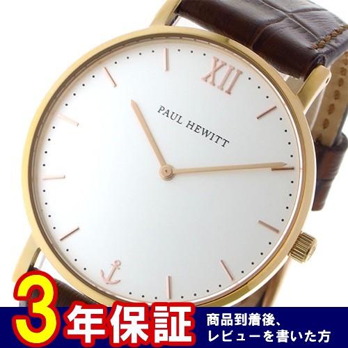 ポールヒューイット ユニセックス 腕時計 6452338 PH-SA-R-ST-W-14M ホワイト/ブラウン></a> <p class=blog_products_name