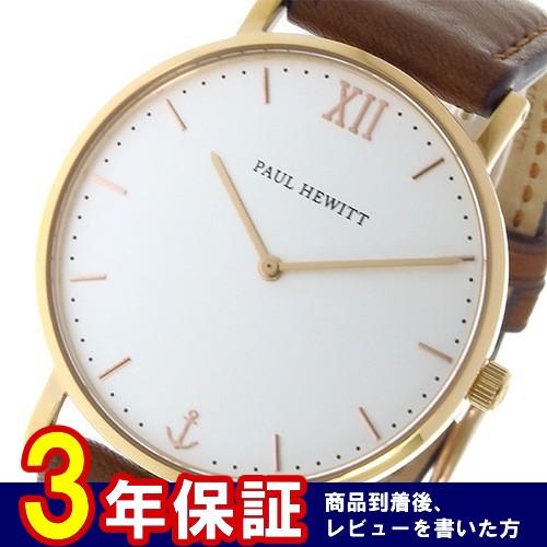 ポールヒューイット ユニセックス 腕時計 6450977 PH-SA-R-ST-W-1M ホワイト/ブラウン></a> <p class=blog_products_name