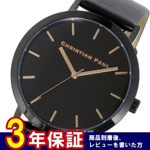 クリスチャンポール CHRISTIAN PAUL ロウ RAW クオーツ ユニセックス 腕時計 RW-03 ブラック