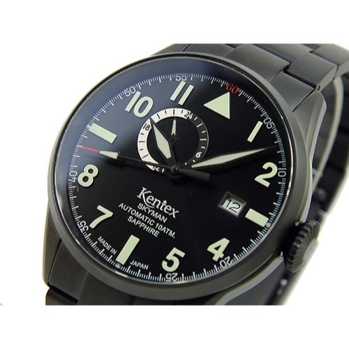 ケンテックス KENTEX スカイマン パイロット 自動巻き 腕時計 S688X-08 限定モデル