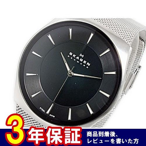 スカーゲン SKAGEN クオーツ メンズ 腕時計 SKW6019