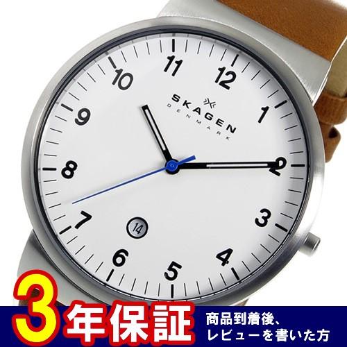 スカーゲン SKAGEN クオーツ メンズ 腕時計 SKW6082 ホワイト