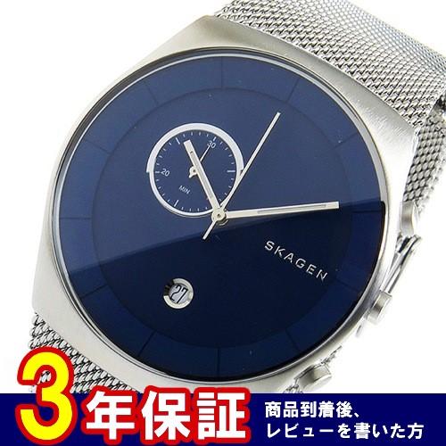 スカーゲン SKAGEN クロノ クオーツ メンズ 腕時計 SKW6185 ブルー