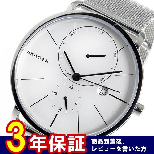 スカーゲン SKAGEN ハーゲン HAGEN クオーツ メンズ 腕時計 SKW6240 ホワイト