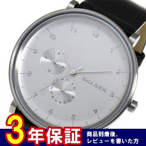 スカーゲン SKAGEN ハルド HALD クオーツ メンズ 腕時計 SKW6248 シルバー
