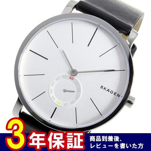 スカーゲン SKAGEN クオーツ メンズ 腕時計 SKW6274 ホワイト