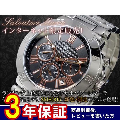 サルバトーレ マーラ クロノグラフ 腕時計 SM8005-BKPG