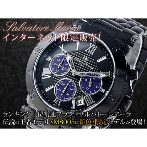 サルバトーレ マーラ クロノグラフ 腕時計 SM8005-IPBKPL></a><p class=blog_products_name