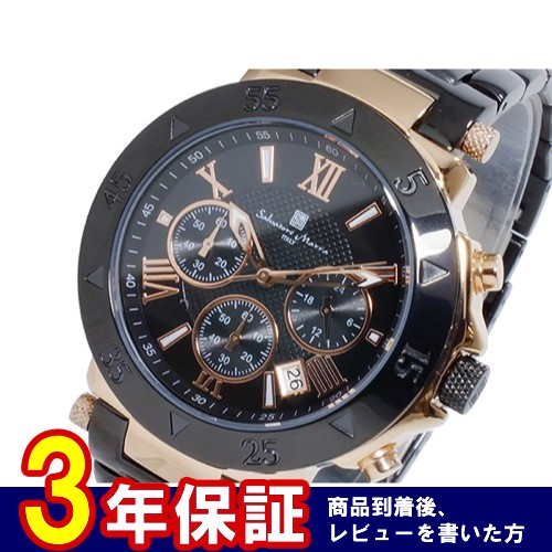 サルバトーレマーラ クオーツ メンズ クロノ 腕時計 SM8005SS-PGBK