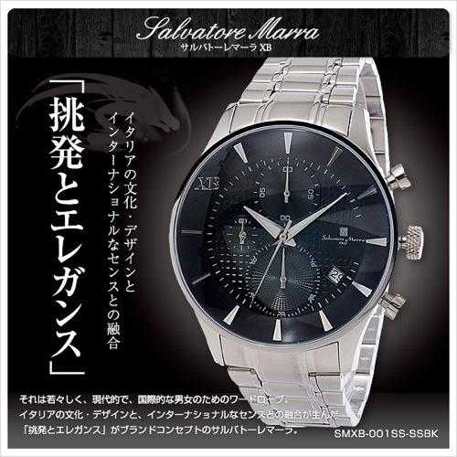 サルバトーレマーラ XB メンズ クロノ 腕時計 SMXB-001SS-SSBK ブラック文字盤 ステンレスベルト></a><p class=blog_products_name