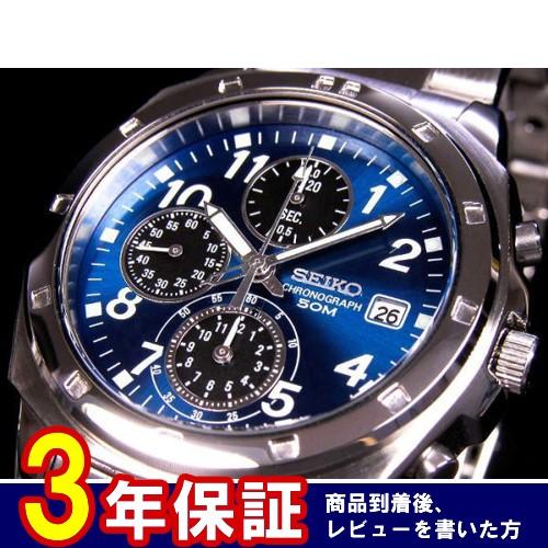 セイコー SEIKO クロノグラフ 腕時計 SND193></a><p class=blog_products_name