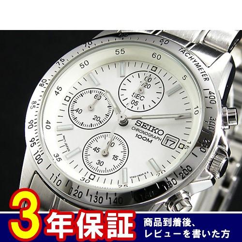 セイコー SEIKO クロノグラフ 腕時計 SND363