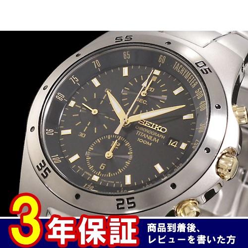 セイコー SEIKO チタン クロノグラフ メンズ 腕時計 SND451P1