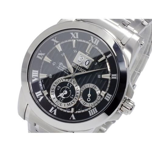 セイコー SEIKO プルミエ Premier キネティック メンズ パーぺチュアル 腕時計 SNP093P1