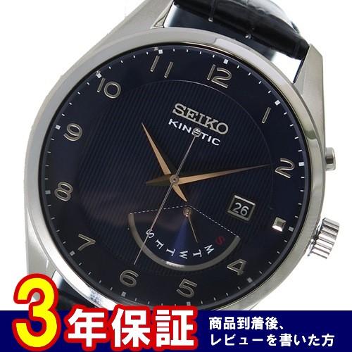 セイコー キネティック クオーツ メンズ 腕時計 SRN061P1ネイビー/ブラック