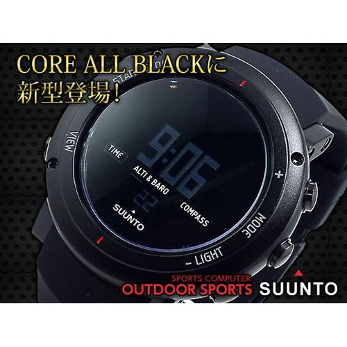 スント コア アルミニウム メンズ 腕時計 SS018734000 ディープブラック