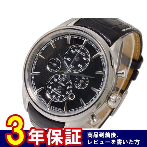 セイコー SEIKO ソーラー SOLAR メンズ クロノ 腕時計 SSC211P2