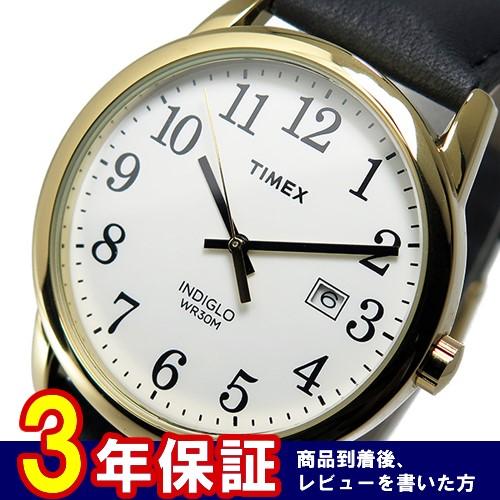 タイメックス イージーリーダー クオーツ メンズ 腕時計 TW2P75700-J 国内正規