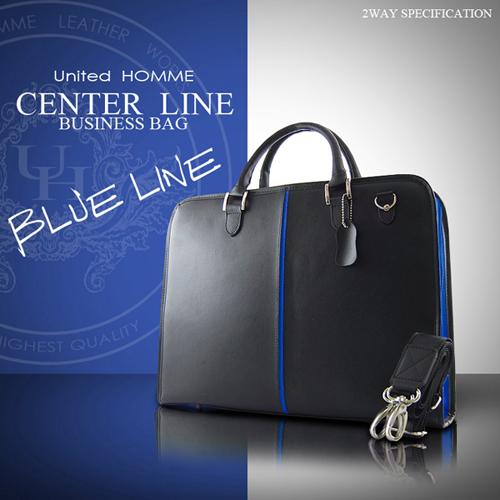 ユナイテッドオム United HOMME センターライン レザービジネスバッグ UH-924-BL ブラック×ブルー