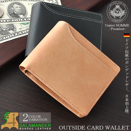ユナイテッド オム United HOMME 二つ折り短財布 メンズ UHP-001BE ベージュ