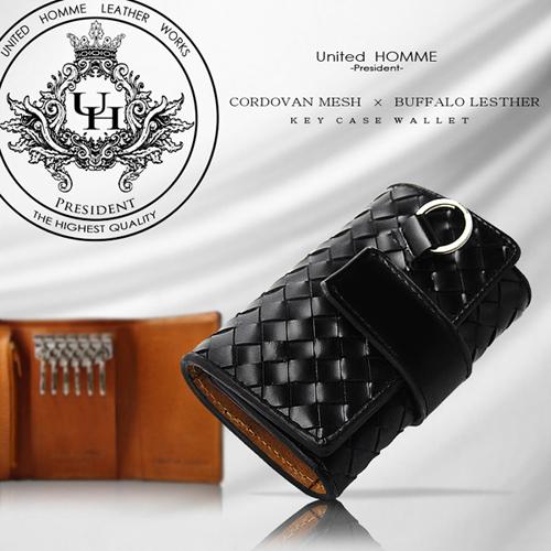 ユナイテッドオム プレジデント United HOMME President コードバン×メッシュ マルチ キーケース UHP-1098 ブラック