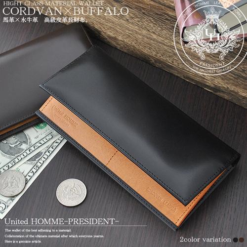 ユナイテッドオム プレジデント United HOMME President コードバン×バッファローレザー 長財布 UHP-16861KBK ブラック